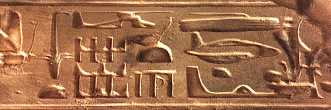 Altra presunta dimostrazione di tecnologie avanzate nell'antichità